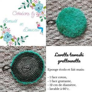 Beauteendouceur - lavette tawashi grattounette