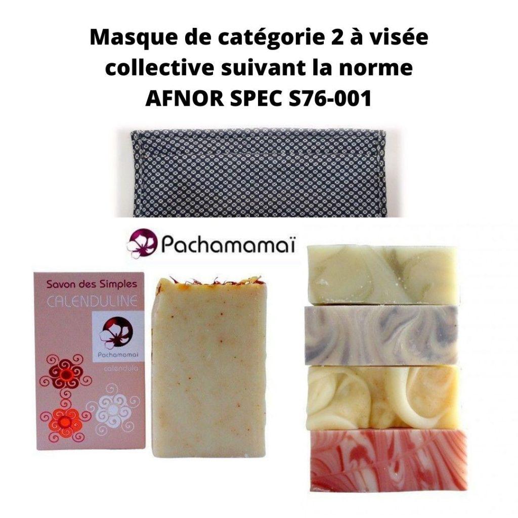 - Masque de protection anti-projection en tissus catégorie 2 à visée collective suivant la norme AFNOR SPEC S76-001 - Fabriqué en France -